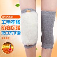 2018冬季新款羊毛护膝保暖老寒腿冬季中老年男女士羊绒加厚防寒皮毛一体