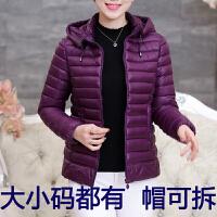 胖妈妈冬装棉袄女冬羽绒短款加肥加大中老年中年棉衣200斤
