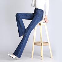 高腰微喇叭牛仔裤女长裤春秋季2018新款 韩版显瘦宽松直筒阔腿裤