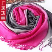 上海故事 春秋韩版渐变羊毛长款围巾披肩夏季空调围巾