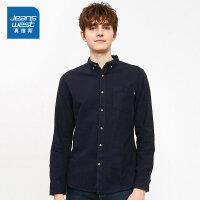 [5折秒杀价:41.9元,双十二提前购,仅限12.9-11]真维斯男装 冬季新款 时尚纯棉法兰绒长袖衬衫