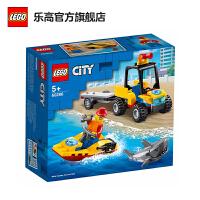 【当当自营】LEGO乐高积木 城市组City系列 60286 全地形海滩救援车