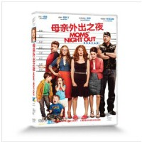 原�b正版 索尼 母�H外出之夜(DVD9) MOM'S NIGHT OUT 影�光�P