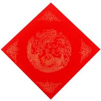 文房四宝万年红福字斗方瓦当对联红纸手写春联宣纸34*34cm