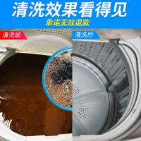 洗衣机槽清洗剂神器杀菌消毒专用滚筒式泡腾清洁片除垢污渍泡腾片