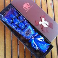 生日礼物女生浪漫玫瑰花束香皂花礼盒情人节母节康乃馨花束