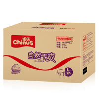 自然干爽婴儿纸尿裤L72片 尿不湿经济实惠