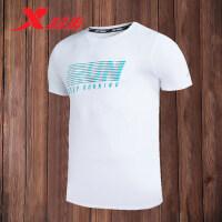 特步男子短袖T恤2018新款舒适男跑步运动酷干科技983229011815
