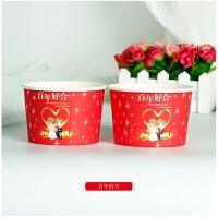 结婚庆用品喜宴纸杯婚礼创意纸杯厚实一次性纸杯子新品红喜字纸碗