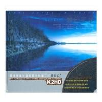 原装正版 经典唱片 黑胶CD 梦幻天堂CD1*2 黑胶