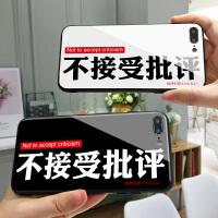 不接受批评iPhone7plus手机壳苹果6s玻璃壳六个性创意潮牌8P抖音同款黑白情侣壳x男女网红同款XS MAX硬壳
