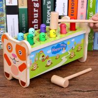 幼儿童积木玩具 1-2-3周岁男孩女童早教类开发大脑智力宝宝启蒙