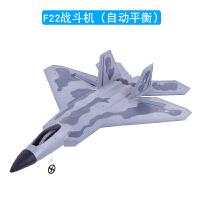 遥控飞机小型战斗机16航模喷气式35遥控滑翔机固定翼儿童玩具
