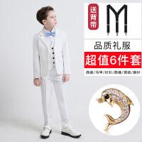 花童儿童西装小主持人男童演出服装套装礼服男孩钢琴表演白色西服