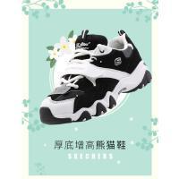 Skehers斯凯奇 D'LITES 魔术贴熊猫鞋情侣款黑白色运动鞋