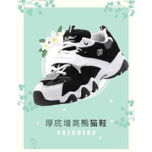 Skechers斯凯奇厚底熊猫鞋 D'lites情侣款男女运动跑步鞋99999088