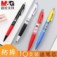 晨光HB小学生用自动铅笔活动0.7免削写不断0.5可换笔芯儿童批发