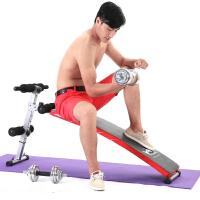 健身器材家用多功能收腹器 仰卧起坐板腹肌板 仰卧板仰卧起坐