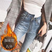 高腰不规则网红九分牛仔裤女春秋2018新款韩版显瘦加绒紧身小脚裤