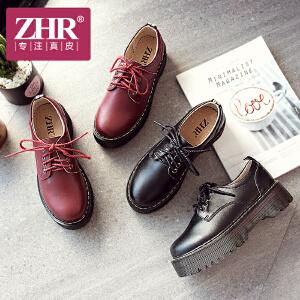ZHR2017秋冬新款英伦风小皮鞋平底休闲鞋真皮单鞋马丁鞋厚底女鞋H115