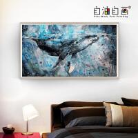 数字油画diy 手绘客厅卧室大幅动物油彩装饰画挂画 蓝鲸SN1352 蓝鲸90x160 90x160精选优质亚麻画布 亚