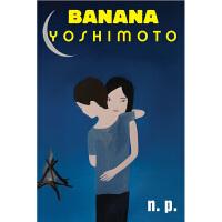【中商原版】吉本芭娜娜:N.P 英文原版 Banana Yoshimoto: N.P 日本小说