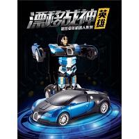 变形机器人金刚男孩充电动儿童无线遥控车遥控汽车玩具车感应