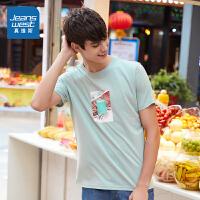 [618提前购专享价:25.9元]真维斯短袖T恤男夏装男士圆领纯棉日系印花修身半袖体恤