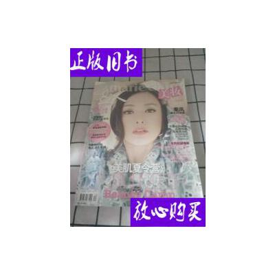 [二手旧书9成新]嘉人美妆2012年6月号 正版旧书,放心下单,如需书籍更多信息可咨询在线客服。