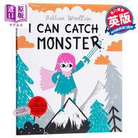 【中商原版】Bethan Woollvin:捉到一只小怪兽 I Can Catch a Monster 精品绘本 冒险