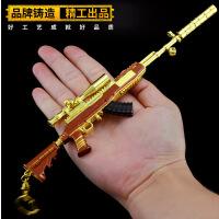 黄金纪念版 武器模型玩具绝地大逃杀吃鸡周边 SKS狙击