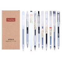 成田(Narita)良品 文具套装 无印风中性笔套装 签字笔