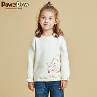 【2件2.5折 到手价:125】Pawinpaw宝英宝卡通小熊童装冬款女童套头卫衣儿童收腰长袖上衣