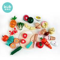 KUB可优比儿童切水果蔬菜切切乐厨房玩具过家家组合宝宝女孩男孩