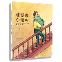 全新正版�D�� 睡�X去,小怪物! �R里�W拉莫 北京�合出版公司 9787550203488馨海�D����I店