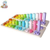 数字积木儿童智力积木玩具1-2-3岁早教认数智力开发认知板
