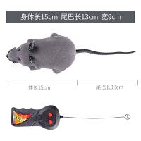 猫玩具老鼠无线遥控逗猫猫咪电动猫猫仿真宠物小猫的玩具