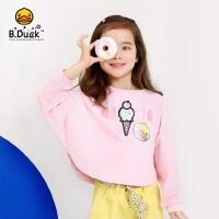 【3折价:98.7】B.duck小黄鸭童装女童卫衣韩版潮洋气2020新款女宝宝薄款春秋上衣BF1108912