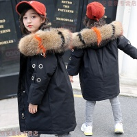 儿童羽绒服女童中长款18新款韩版童装女大童女孩冬装外套