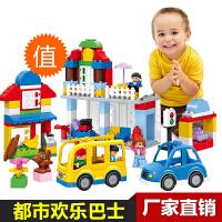 儿童玩具3-6周岁男孩子女孩男童拼装积木玩具