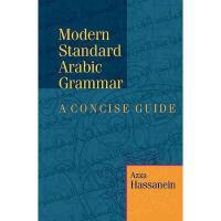 【预订】Modern Standard Arabic Grammar: A Concise Guide