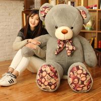 印花领结熊毛绒玩具泰迪熊公仔大抱抱熊玩偶布娃娃抱枕送女生礼物 灰色 100cm