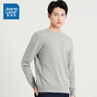[到手�r:49.9元]真�S斯男�b 冬�b新品 12��A�I合身型�L袖毛衣