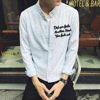 秋季男士衬衣字母绣花韩版宽松条纹立领长袖衬衫青少年上衣学生潮