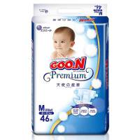 [当当自营]大王 天使系列中号M46片 婴幼儿环贴式纸尿裤(适合6-11kg)