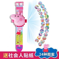 小猪佩奇手表佩琪抖音社会人手表网红儿童女孩学生投影玩具电子表