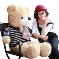 公仔熊猫毛绒玩具抱抱熊女孩布娃娃可爱送女友生日礼物睡觉抱