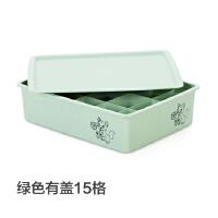 家用衣柜整理箱袜子文胸内裤塑料格内衣裤收纳箱抽屉式内衣收纳盒 翠绿色 绿色有盖袜子盒