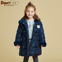 【3件2折 到手价:300】Pawinpaw宝英宝卡通小熊童装冬款女童白鸭绒羽绒服中长款儿童外套