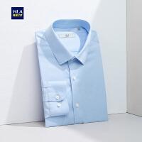 HLA/海澜之家亲肤免烫长袖衬衫2020春季新品混纺清新格纹长衬男